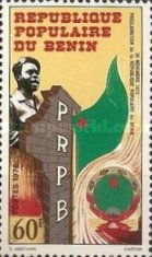 [Republic of Benin Proclamation, type B]
