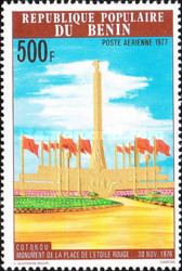 [Airmail - The 1st Anniversary of Inauguration of Red Flag Square Monument, Typ BY]