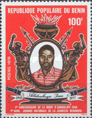 [The 1st Anniversary of the Death of Abdoulaye Issa, 1945-1977, Typ CG]