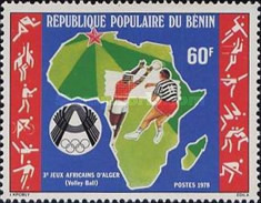 [The 3rd African Games, Algiers, Typ CO]