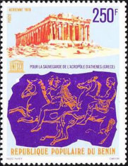 [Airmail - UNESCO Campaign for the Preservation of the Acropolis, type CX]
