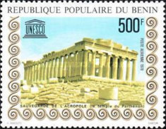 [Airmail - UNESCO Campaign for the Preservation of the Acropolis, type CY]