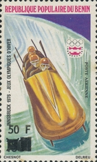 [Airmail - Various Stamps Surcharged, Typ D1]