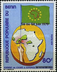 [Common African and Mauritian Organization Summit Conference, Cotonou - Issues of 1979 Overprinted