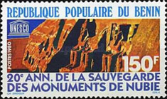 [The 20th Anniversary of Nubian Monuments Preservation Campaign, type EQ]