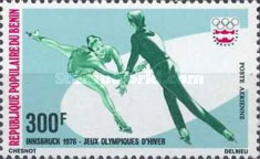 [Airmail - Winter Olympic Games - Innsbruck, Austria, type F]