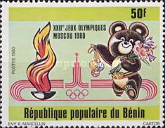 [Olympic Games - Moscow, USSR, type FK]