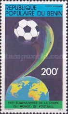 [Airmail - Football World Cup - Spain, type GQ]