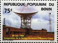 [Inauguration of Abomy-Calavi Ground Station, Typ IZ]