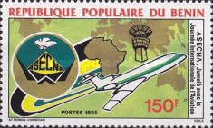[The 25th Anniversary of Aerial Navigation Security Agency for Africa and Malagasy, Typ KE]
