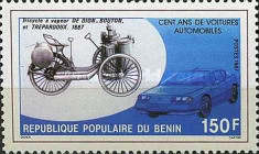 [The 100th Anniversary of Motor Car, Typ LJ]