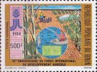 [Airmail - The 10th Anniversary of International Agricultural Development Fund, Typ LQ]