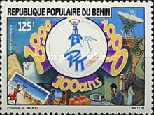 [The 100th Anniversary of Postal and Telecommunications Ministry, type MP]
