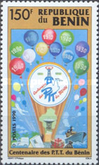 [The 100th Anniversary of Postal and Telecommunications Ministry, type MW]