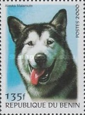 [Not Issued - Dogs, type QQA]