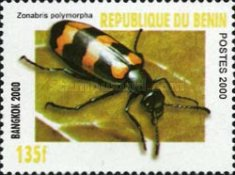 [Not Issued - Beetles, type QQH]