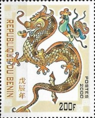 [Not Issued - Chinese New Year - Year of the Dragon, type QQQ]