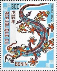 [Not Issued - Chinese New Year - Year of the Dragon, type QQS]