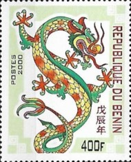 [Not Issued - Chinese New Year - Year of the Dragon, type QQT]