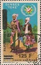 [Airmail - Various Dahomey Stamps Overprinted, type XNI5]