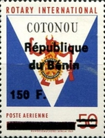 [Airmail - Various Dahomey Stamps Overprinted, Typ XRO22]
