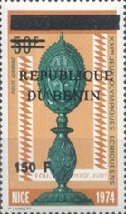 [Airmail - Various Dahomey Stamps Overprinted, Typ XRO23]