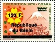 [Airmail - Various Dahomey Stamps Overprinted, Typ XRO32]