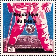[Airmail - Various Dahomey Stamps Overprinted, Typ XRO38]
