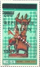 [Airmail - Various Dahomey Stamps Overprinted, Typ XRO41]