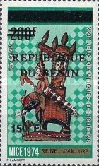 [Airmail - Various Dahomey Stamps Overprinted, Typ XRO43]