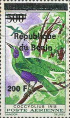 [Airmail - Various Dahomey Stamps Overprinted, Typ XVM12]