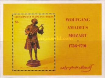 [The 200th Anniversary of the Death of Wolfganf Amadeus Mozart, Typ ]