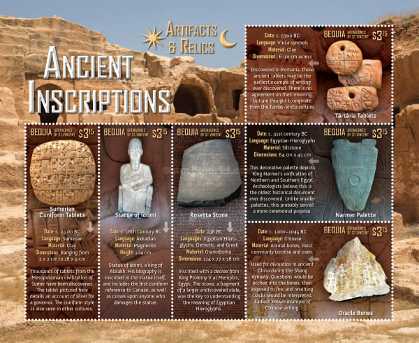 [Artifacts & Relics - Ancient Inscriptions, Typ ]