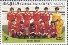 [Football World Cup - Mexico 1986, Typ FU]