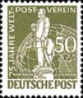 [The 75th Anniversary of the Universal Postal Union, type C3]