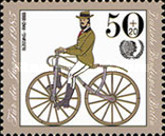 [Youth Welfare - Bicycles, Typ WT]