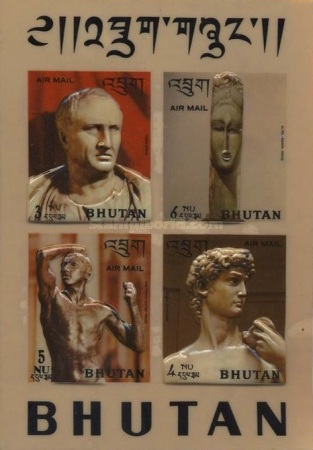 [Airmail - Historical Sculptures - Self-Adhesive, Typ ]