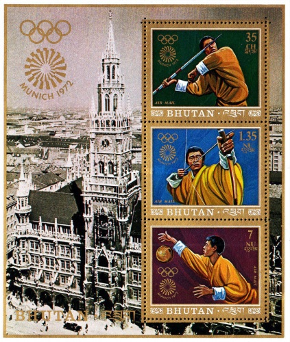 [Airmail - Olympic Games - Munich, Germany, Typ ]