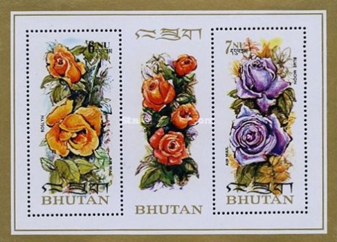 [Airmail - Rose Varieties, Typ ]