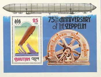 [The 75th Anniversary of Zeppelin Airship, Typ ]