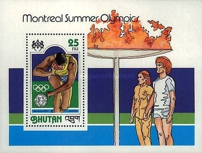 [Olympic Games - Montreal 1976, Canada, Typ ]