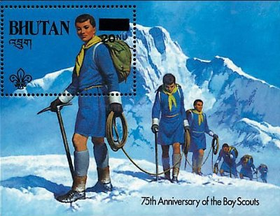[The 75th Anniversary of Boy Scout Movement - Surcharged, Typ ]