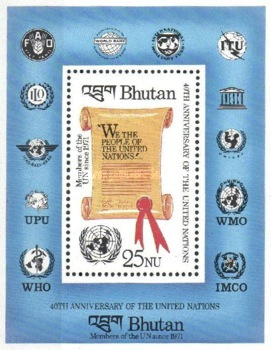 [The 40th Anniversary of United Nations, Typ ]
