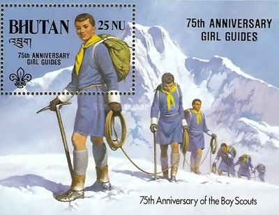 [The 75th Anniversary of Girl Guides - Issues of 1982 Overprinted