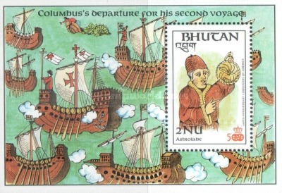 [The 500th Anniversary of Discovery of America by Columbus, Typ ]