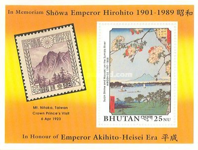 [The 1st Anniversary of the Death of Emperor Hirohito, 1904-1989, and Accession of Emperor Akihito of Japan - The 100 Famous Views of Edo