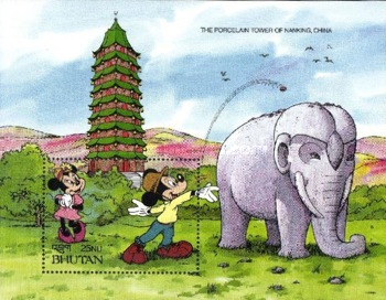 [Wonders of the World - Designs featuring Walt Disney Cartoon Characters, Typ ]