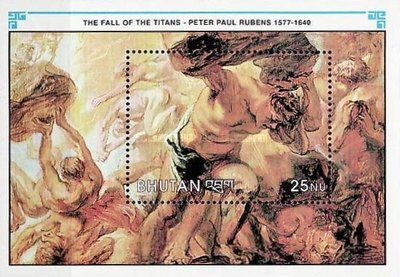[The 350th Anniversary of the Death of Peter Paul Rubens, Painter, 1577-1640, Typ ]