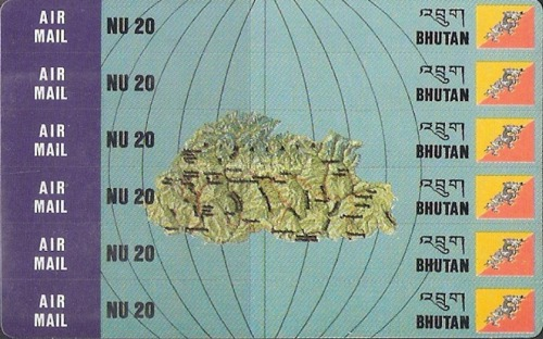 [Airmail - Map of Bhutan - Self-Adhesive, Typ ]