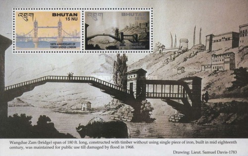 [The 100th Anniversary of Tower Bridge, London & the 250th Anniversary of Wangdur Bridge, Bhutan, Typ ]